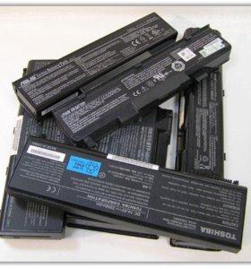 Б/у батареи для ноутбуков