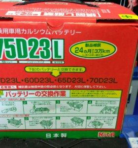 Аккумулятор Furukawa Battery 65 Ач 620 А (Япония)