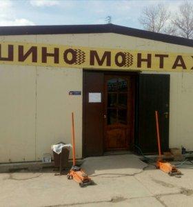Шиномонтаж в Хотьково