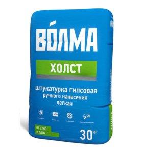 "Штукатурка Гипсовая ""Волма - ХОЛСТ"" , 30 кг"