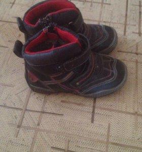 Ботинки весенние 26 размер