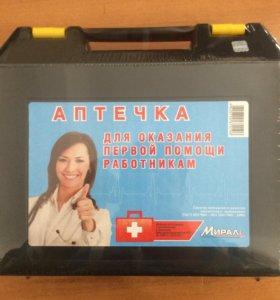 Аптечка первой помощи работникам