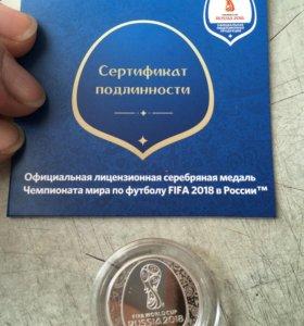 Коллекционерная медаль