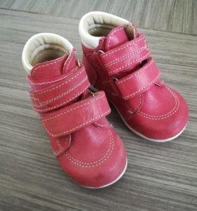 Ботинки для девочки демисезон кожа р. 20