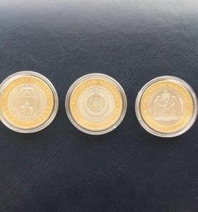10 рублей Ямало-Ненецкий Чеченская Пермский ац