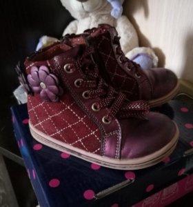 Ботинки (натуральная кожа)