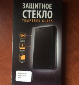Защитное стекло для Samsung Galaxy S8+