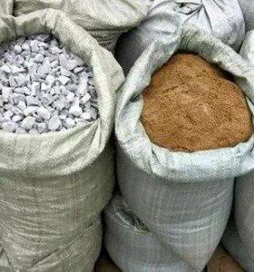 Песок и щебень в мешках - 50кг