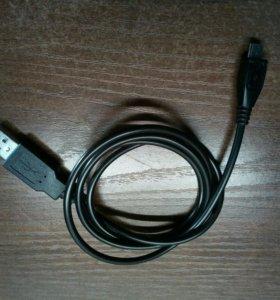 Micro USB провод