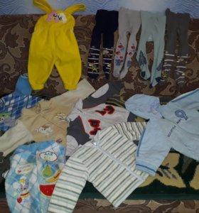 Пакет вещей на мальчика с 6 до 9 месцев