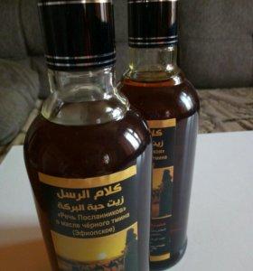 масло черного тмина эфиопское холодного отж.500мл