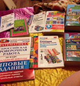 Вещи нужные для школы