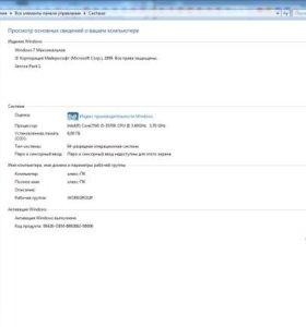 Системный блок - пк i5-3570k, Radeon HD6900