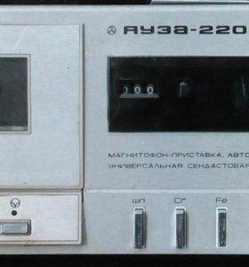 """Кассетный магнитофон-приставка """"Яуза - 220 стерео"""""""