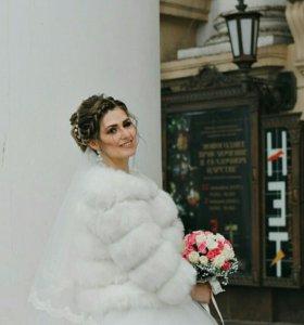 Белая свадебная шуба
