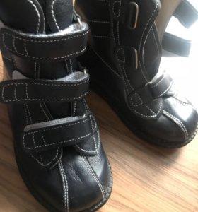 Обувь ортопедическая на мальчика размер 29-30