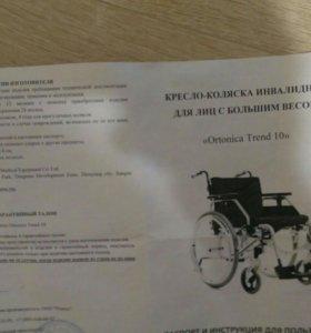 Кресло коляска инвалидная для лиц с большим весом