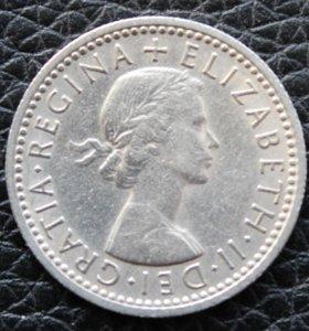 Великобритания . 6 пенсов . 1960 г