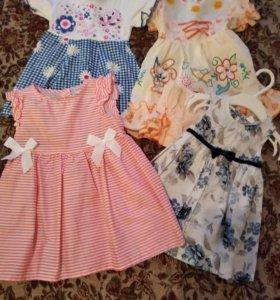 Новые платья по 200 рублей