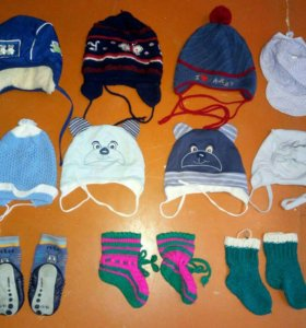 Продам шапки и носки