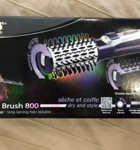 Фен щётка Babyliss i Pro Rotating Brush 800