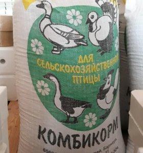 Комбикорм для с/х птицы