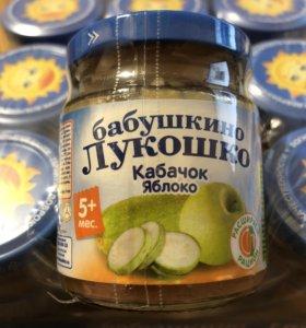 6шт. Кабачок/Яблоко бабушкино лукошко 100гр