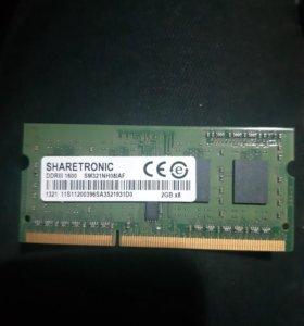 Оперативная память для ноутбука ddr2, ddr3