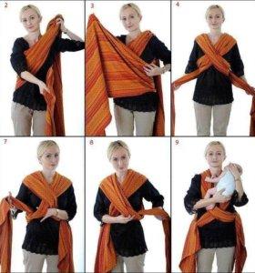 Слинг—шарф