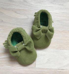 Пинетки-туфельки.