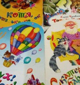 Детские книги в мягкой обложке