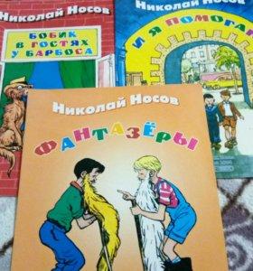 Детская книга в мягкой обложке