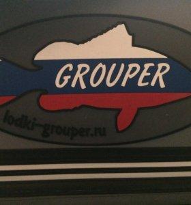 Лодки Групер