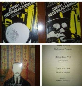 Детективные книги