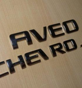 Надпись, буквы chevrolet aveo, шевроле авео.