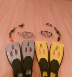Ласты очки трубки