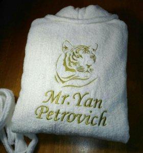 Махровый подарочный халат новый