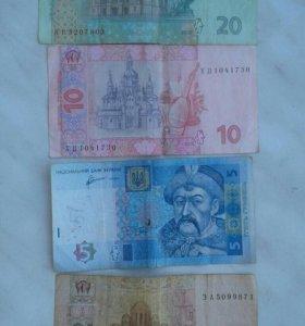Банкноты украина Узбекистан