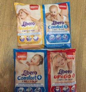 Подгузники-трусики Либеро Libero
