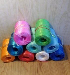 Нить для вязания мочалок/ игрушек