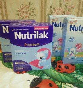 Nutrilak Premium