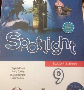Spotlight 9 (Учебник+диск, Рабочая тетрадь)