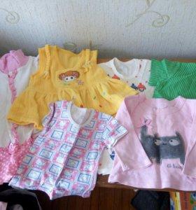 пакет одежды 0-3года