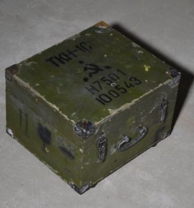 Советский армейский ящик