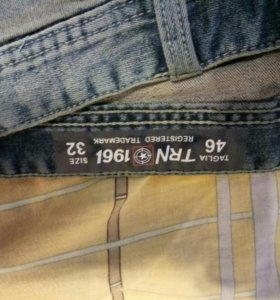 Мужские джинсы р46-48