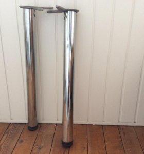 Две хромовые ножки