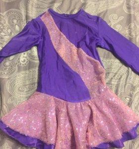Платье для фигурного катания детское 122-128