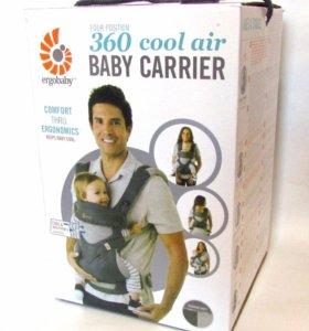 Эргорюкзак Ergo Baby Carrier position 360 + дост