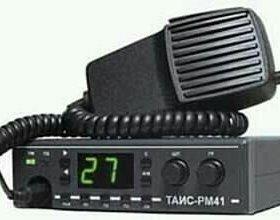 Продаётся рация Таис - РМ41