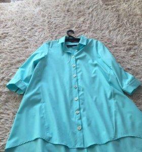 Рубашка, джинсы, легинсы и бандаж